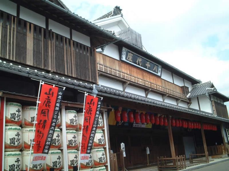 a-yachiyoza01