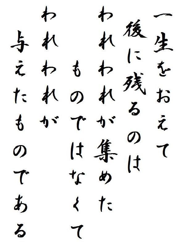 a-20131014_174803