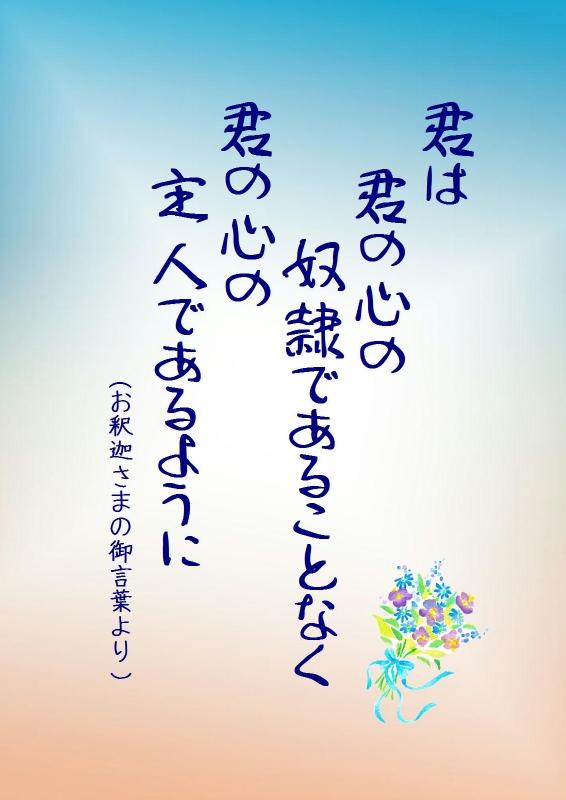 a-2014誕生カード