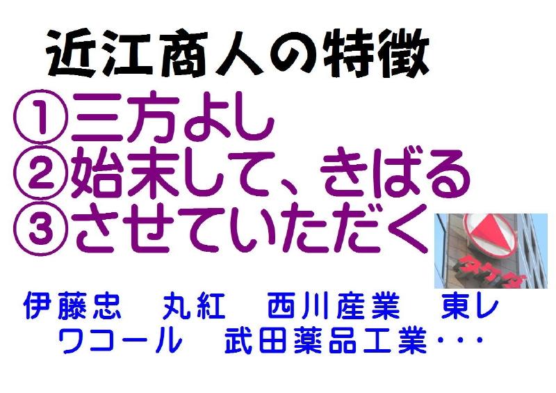 a-010三方よし