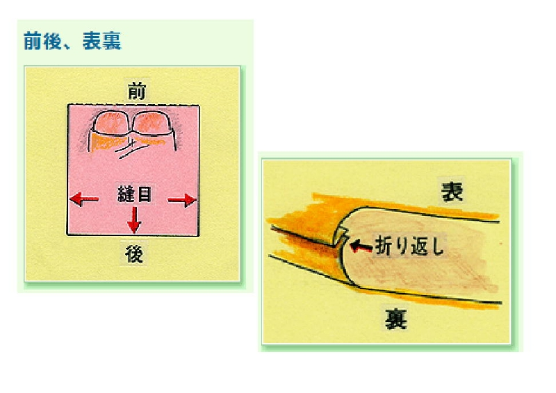 a-006座布団