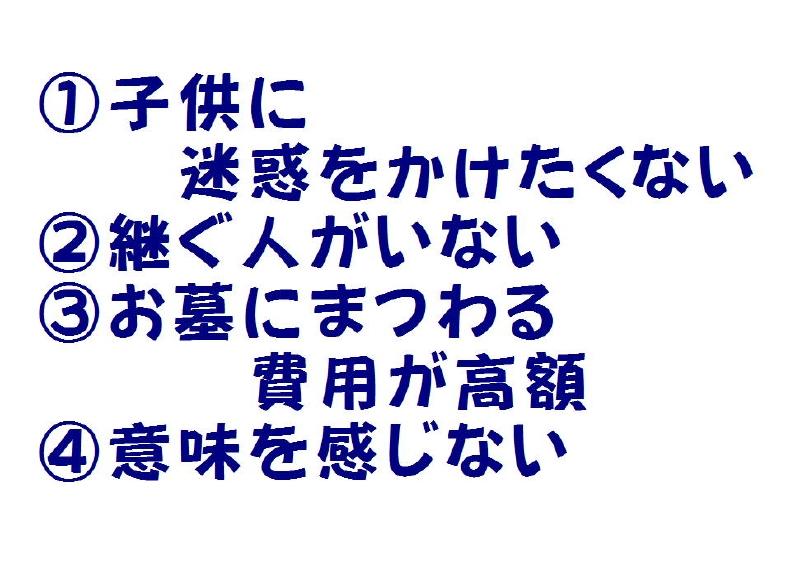 a-002悩み」