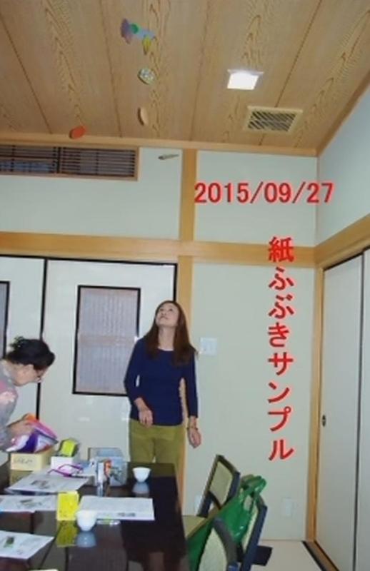 a-20151105_205137