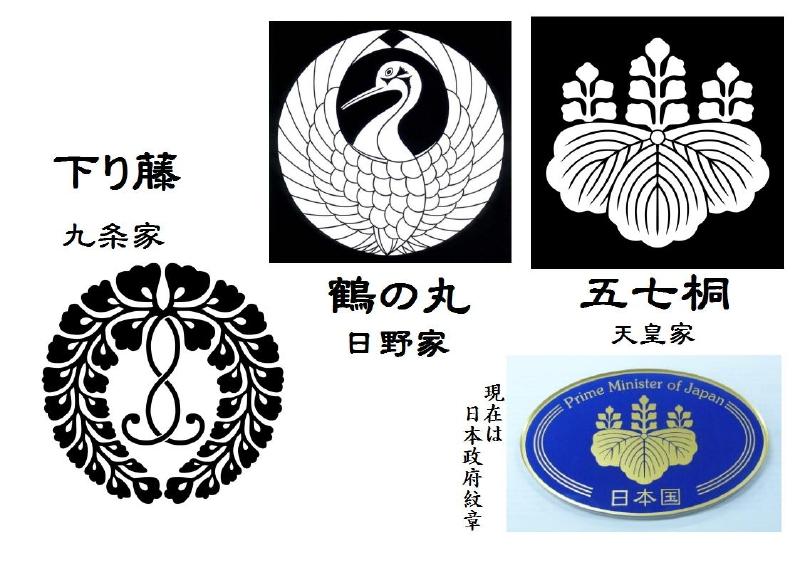 a-007a本願寺紋章