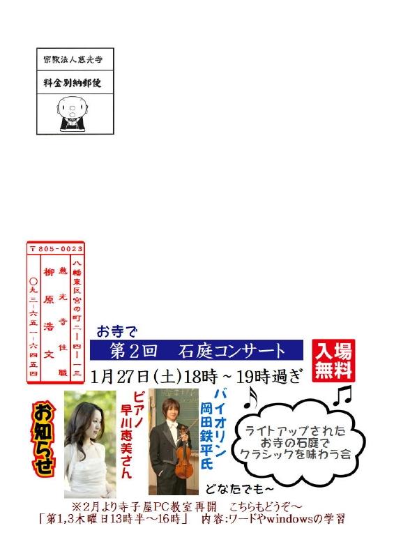 a-201801表