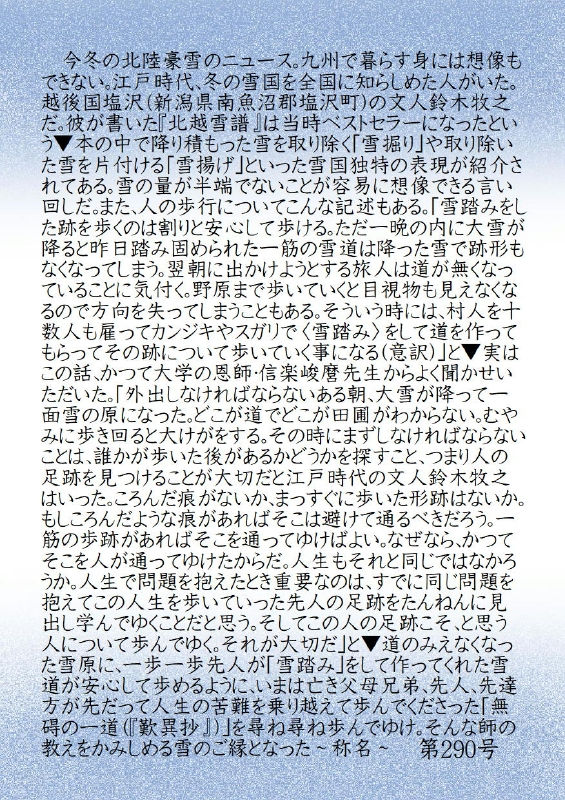 a-201802本文