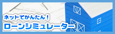 b_banner01
